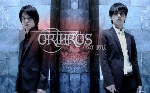 orthros-1