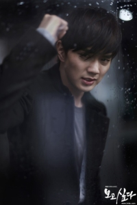 MissingYou_yooseungho3