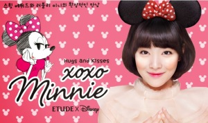 Etude House Etude x Disney - xoxo Minnie Collection