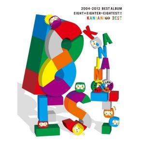 8EST (Jacket A)(2Album+2DVD)(First Press Limited Edition) (Japan Version)