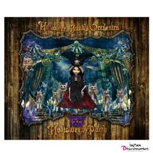 HALLOWEEN PARTY (SINGLE+DVD)(First Press Limited Edition)(Japan Version)