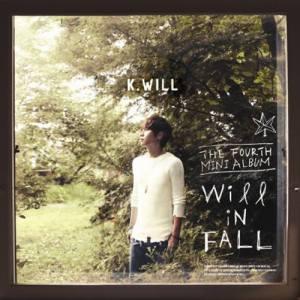 kwill-will-in-fall