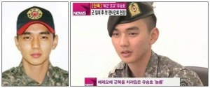 Yoo-Seung-Ho-in-Army-2