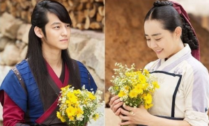 moon-geun-young-kim-bum-flowers-743x450