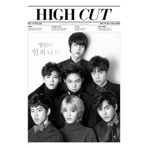 bi-weekly-newspaper-high-cut-vol-115-infinite
