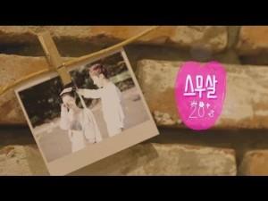 20s-twenty-years-old-ec8aa4ebacb4ec82b4-ep-1-korean-drama-k-tube