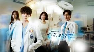 Doctor_StrangerSBS2014-1
