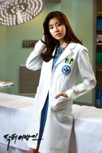 Doctor_StrangerSBS2014-23