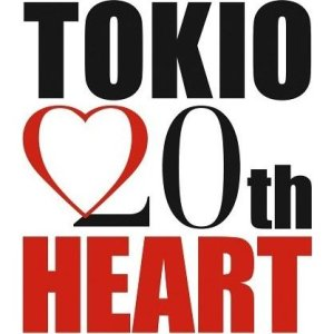 heart-2cd-dvd-limited-edition-1-368937.2