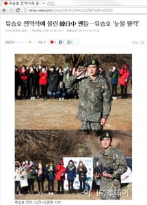 yoo-seung-ho_1417656644_yooseungho