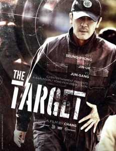 The_Target2014-6