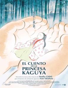 el-cuento-de-la-princesa-kaguya-2013