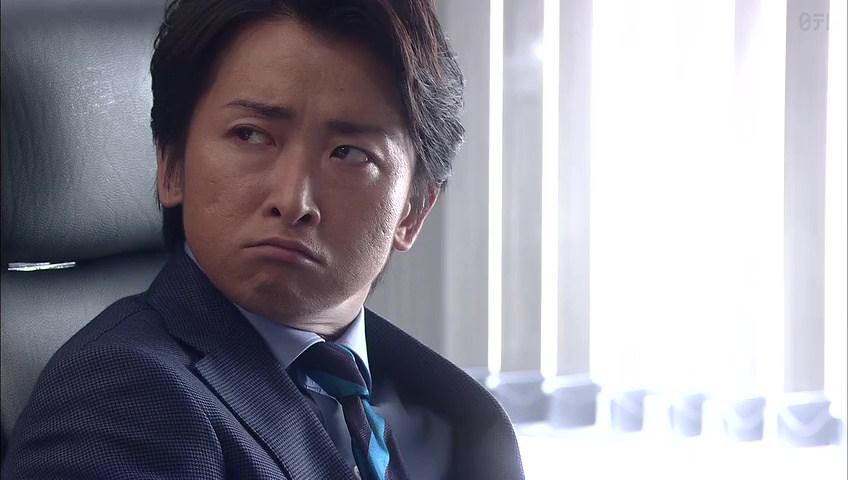 sekai ichi muzukashii koi