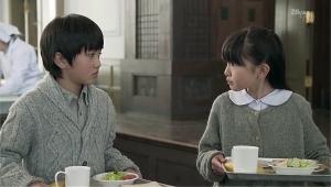 watashi-wo-hanasanaide04