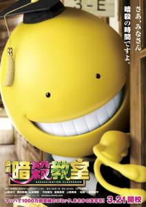 assassination_classroom_00